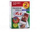Fuji Instax Film Double Pack (20)
